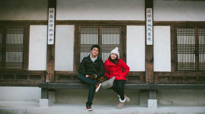 Gusmank korea trip