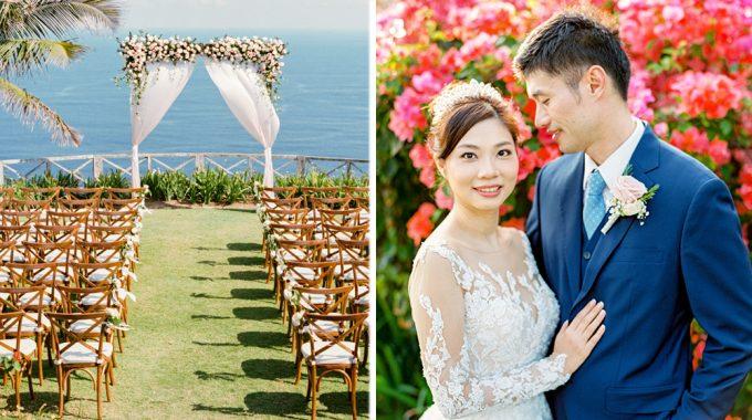 khayangan estate wedding